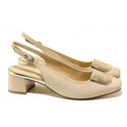 Дамски обувки от естествен набук Caprice 9-29500-22G бежов | Немски обувки на ток | MES.BG