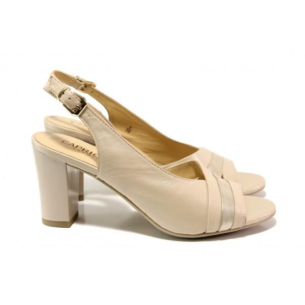 Дамски сандали от естествена кожа Caprice 9-28314-22G бежов | Немски сандали на ток | MES.BG