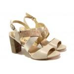 Дамски сандали от естествена кожа Caprice 9-28312-22G бежов злато | Немски сандали на ток | MES.BG