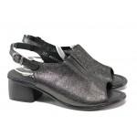 Дамски сандали от естествена кожа Remonte R8753-02 черен металик | Немски сандали на ток | MES.BG