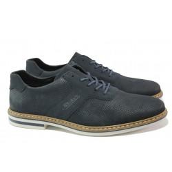 Мъжки обувки от естествен набук Rieker B1447-14 син ANTISTRESS | Мъжки немски обувки | MES.BG