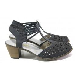 Дамски обувки от естествена кожа Rieker 40969-14 син ANTISTRESS | Немски обувки на ток | MES.BG