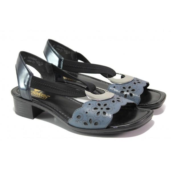 Дамски сандали от естествена кожа Rieker 62672-12 син ANTISTRESS | Немски сандали на ток | MES.BG