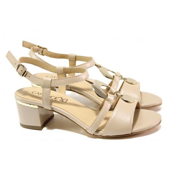 Дамски сандали от естествена кожа Caprice 9-28211-22G бежов | Немски сандали на ток | MES.BG