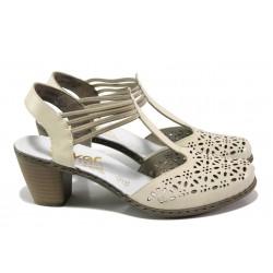 Дамски обувки от естествена кожа Rieker 40969-80 бежов ANTISTRESS | Немски обувки на ток | MES.BG