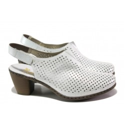 Дамски обувки от естествена кожа Rieker 40976-80 бял ANTISTRESS | Немски обувки на ток | MES.BG