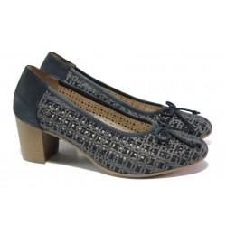 Дамски обувки от естествена кожа Remonte D0826-14 т.син | Немски обувки на ток | MES.BG