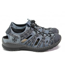 "Летни спортни обувки с ""мемори"" пяна Rieker L32P8-14 т.син ANTISTRESS | Немски равни обувки | MES.BG"