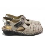 Дамски обувки от естествена кожа Rieker 47775-42 сив ANTISTRESS | Немски равни обувки | MES.BG