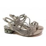 Дамски велурени сандали Marco Tozzi 2-28210-22 таупе | Немски сандали на ток | MES.BG