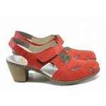 Дамски обувки от естествена кожа Rieker 40974-33 червен ANTISTRESS | Немски обувки на ток | MES.BG