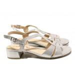 Дамски сандали от естествена кожа Caprice 9-28201-22G сребро | Немски сандали на ток | MES.BG