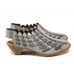 Дамски обувки от естествена кожа Rieker 46778-40 сив ANTISTRESS | Немски обувки на ток | MES.BG
