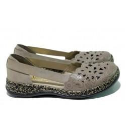 Дамски обувки от естествена кожа Rieker 46395-64 бежов ANTISTRESS | Немски равни обувки | MES.BG