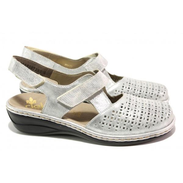 Дамски обувки от естествена кожа Rieker 47775-90 сребро ANTISTRESS | Немски равни обувки | MES.BG