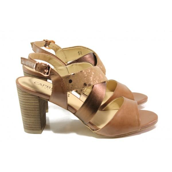 Дамски сандали от естествена кожа Caprice 9-28312-22G кафяв | Немски сандали на ток | MES.BG