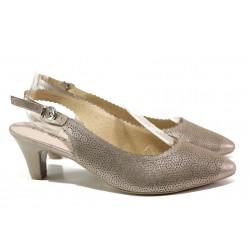 Дамски обувки от естествена кожа Caprice 9-29601-22 таупе | Немски обувки на среден ток | MES.BG