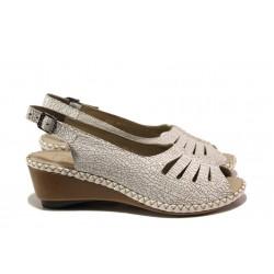 Ортопедични дамски сандали от естествена кожа Rieker 66174-80 бял ANTISTRESS | Немски сандали на платформа | MES.BG