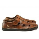 Мъжки обувки от естествена кожа Rieker B2983-24 кафяв ANTISTRESS | Мъжки немски обувки | MES.BG