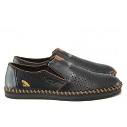Мъжки обувки от естествена кожа с перфорация Rieker B2987-00 черен ANTISTRESS | Мъжки немски обувки | MES.BG