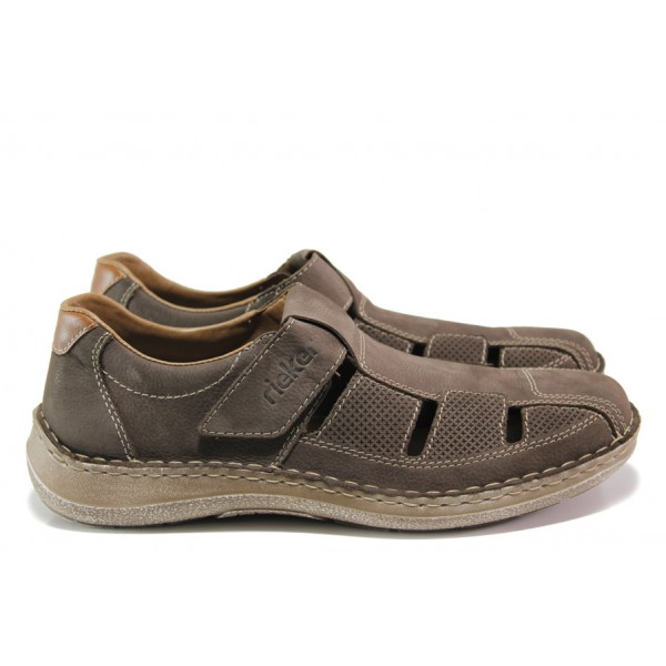 Мъжки обувки от естествен набук Rieker 03065-25 кафяв ANTISTRESS | Мъжки немски обувки | MES.BG