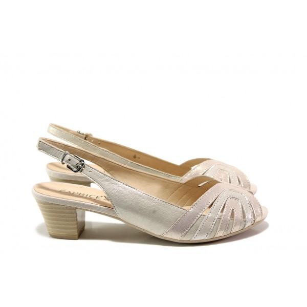 Дамски сандали от естествена кожа Caprice 9-28206-22H розов металик | Немски сандали на ток | MES.BG