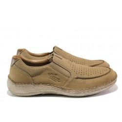 Мъжки обувки от естествен набук Rieker 03067-21 св.кафяв ANTISTRESS | Мъжки немски обувки | MES.BG