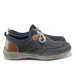 Мъжки обувки от естествен набук Rieker 03055-14 син ANTISTRESS | Мъжки немски обувки | MES.BG