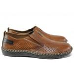 Мъжки обувки от естествена кожа Rieker B2476-24 кафяв ANTISTRESS | Мъжки немски обувки | MES.BG