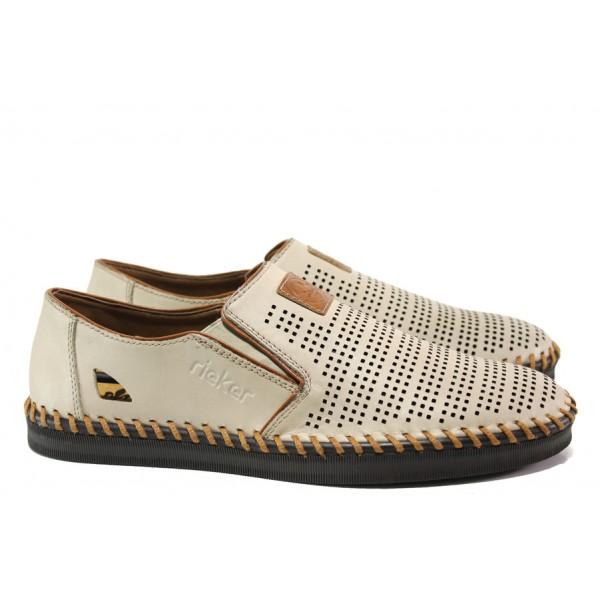 Мъжки обувки от естествена кожа с перфорация Rieker B2985-60 бежов ANTISTRESS | Мъжки немски обувки | MES.BG