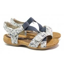Дамски сандали от естествена кожа с велкро лепенки Remonte R3257-81 бял-син | Немски сандали | MES.BG