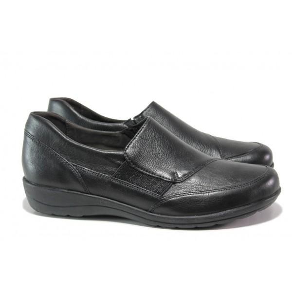Анатомични дамски обувки от естествена кожа за H крак Caprice 9-24601-23 черен | Немски равни обувки | MES.BG