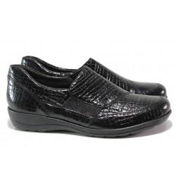 Равни дамски обувки от естествена кожа-лак Caprice 9-24651-23 черен лак | Немски равни обувки | MES.BG