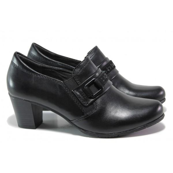 Дамски обувки от естествена кожа за Н крак Jana 8-24403-23 черен | Немски обувки на ток | MES.BG