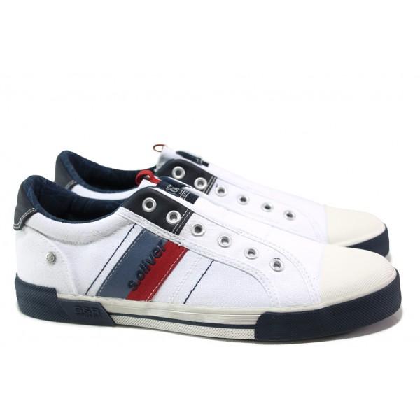 Мъжки спортни обувки с FLEX система S.Oliver 5-14603-22 бял | Мъжки немски обувки | MES.BG