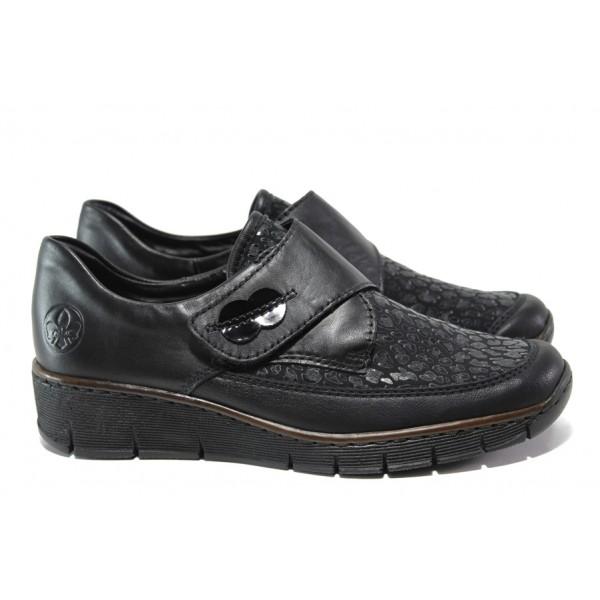 Дамски обувки от естествена кожа Rieker 537C0-00 черен ANTISTRESS | Равни немски обувки | MES.BG