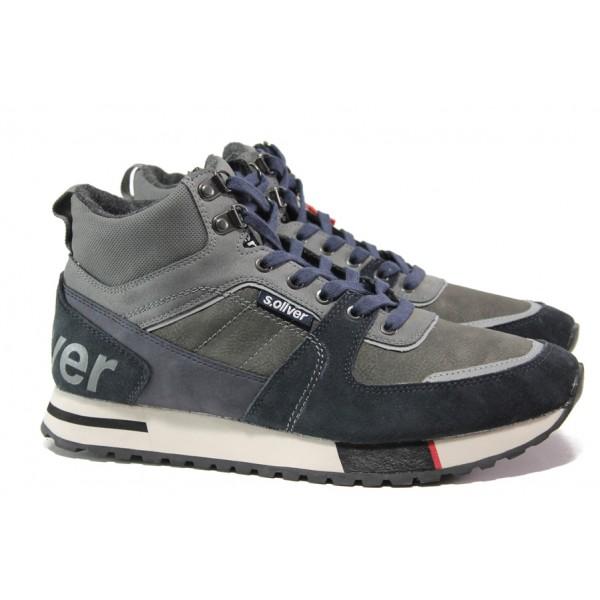 Мъжки спортни боти - тип кец от естествен велур-кожа S.Oliver 5-15221-23 т.син | Немски мъжки обувки | MES.BG