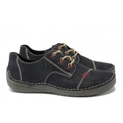 Равни дамски обувки с връзки Rieker 52520-00 черен ANTISTRESS | Равни немски обувки | MES.BG