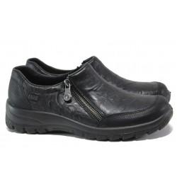 Дамски водоустойчиви обувки от естествена кожа Rieker L7152-00 черен ANTISTRESS | Равни немски обувки | MES.BG