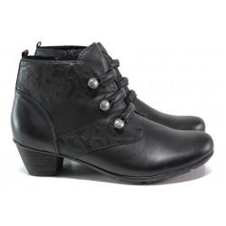 Дамски боти от естествена кожа Remonte R7577-01 черен | Немски боти на среден ток | MES.BG