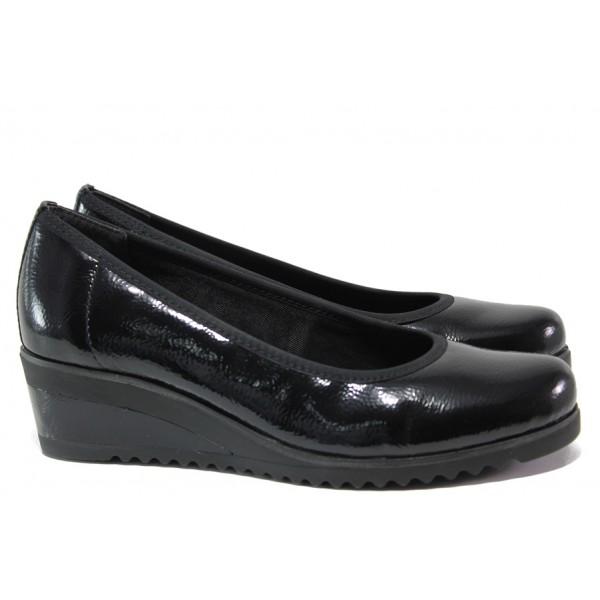 Анатомични дамски обувки на платформа Remonte D5500-03 черен | Немски обувки на платформа | MES.BG