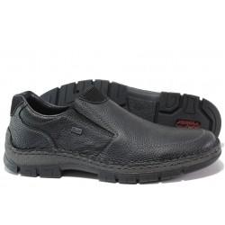 Мъжки водоустойчиви обувки от естествена кожа Rieker 12262-00 черен ANTISTRESS | Немски мъжки обувки | MES.BG