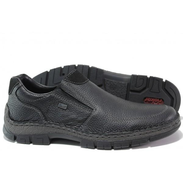 Мъжки водоустойчиви обувки от естествена кожа Rieker 12262-00 черен ANTISTRESS   Немски мъжки обувки   MES.BG