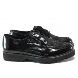 Дамски обувки от естествена кожа-лак Remonte D0103-01 черен ANTISHOKK | Равни немски обувки | MES.BG