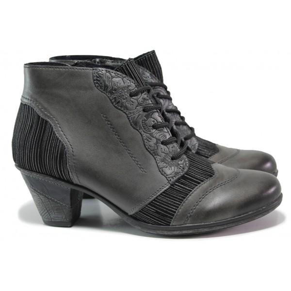 Дамски боти от естествена кожа Remonte D8789-40 черен-сив | Немски боти на среден ток | MES.BG