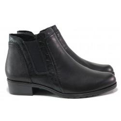 Дамски боти от естествена кожа Remonte D6876-01 черен | Немски дамски боти | MES.BG