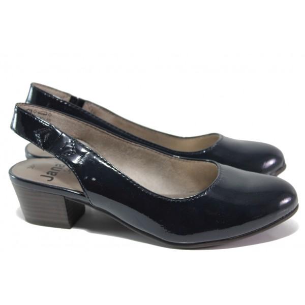 Дамски обувки с отворена пета Jana 8-29561-24Н т.син | Немски обувки на ток | MES.BG