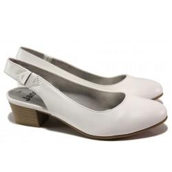 Дамски обувки с отворена пета Jana 8-29561-24Н бял | Немски обувки на ток | MES.BG