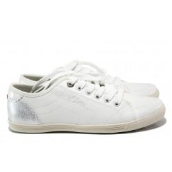 Дамски спортни обувки с мемори пяна S.Oliver 5-23631-24 бял-сребро | Равни немски обувки | MES.BG
