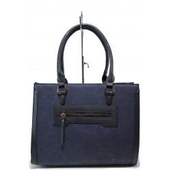 Стилна дамска чанта с цветни мотиви ФР 6161 син | Дамска чанта | MES.BG